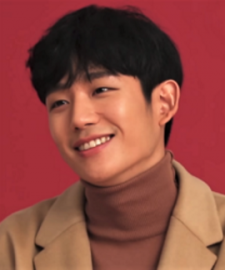 Come si pronuncia Jung Hae-in - Photo by Marie Claire Korea