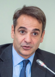 Come si pronuncia Kyriakos Mitsotakis - Photo by European People's Party