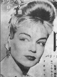 Come si pronuncia Simone Signoret - Photo by Eiga no Tomo